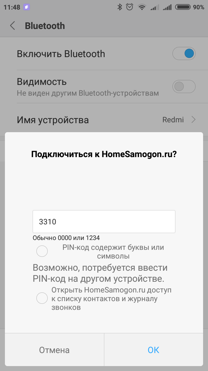 ConnectBT