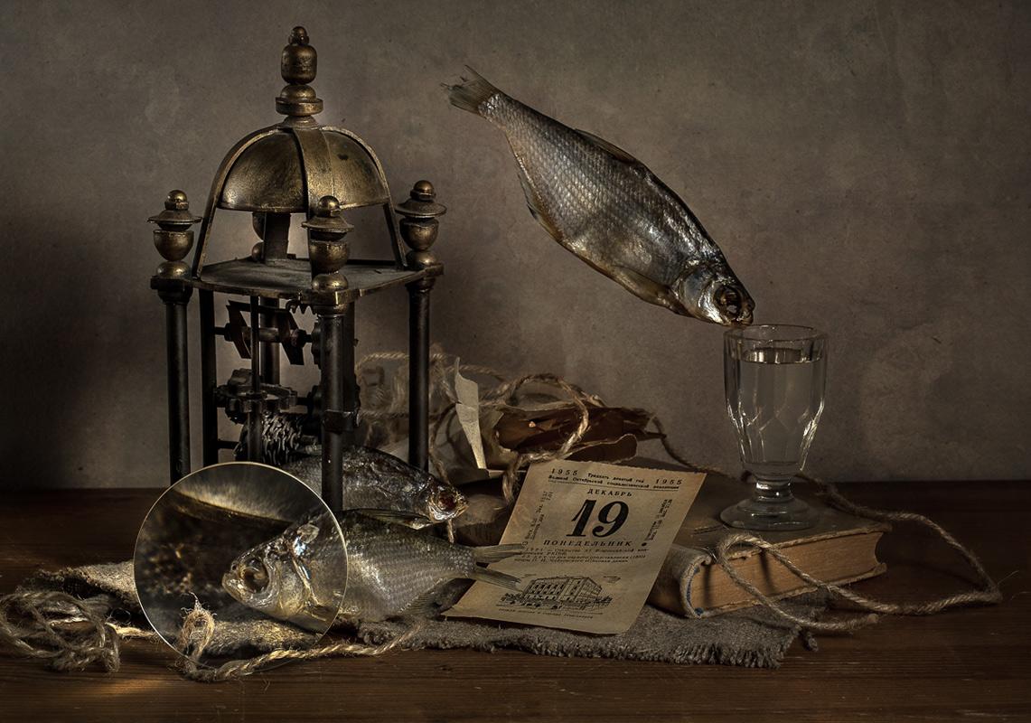 Эпоха Рыбы. #3
