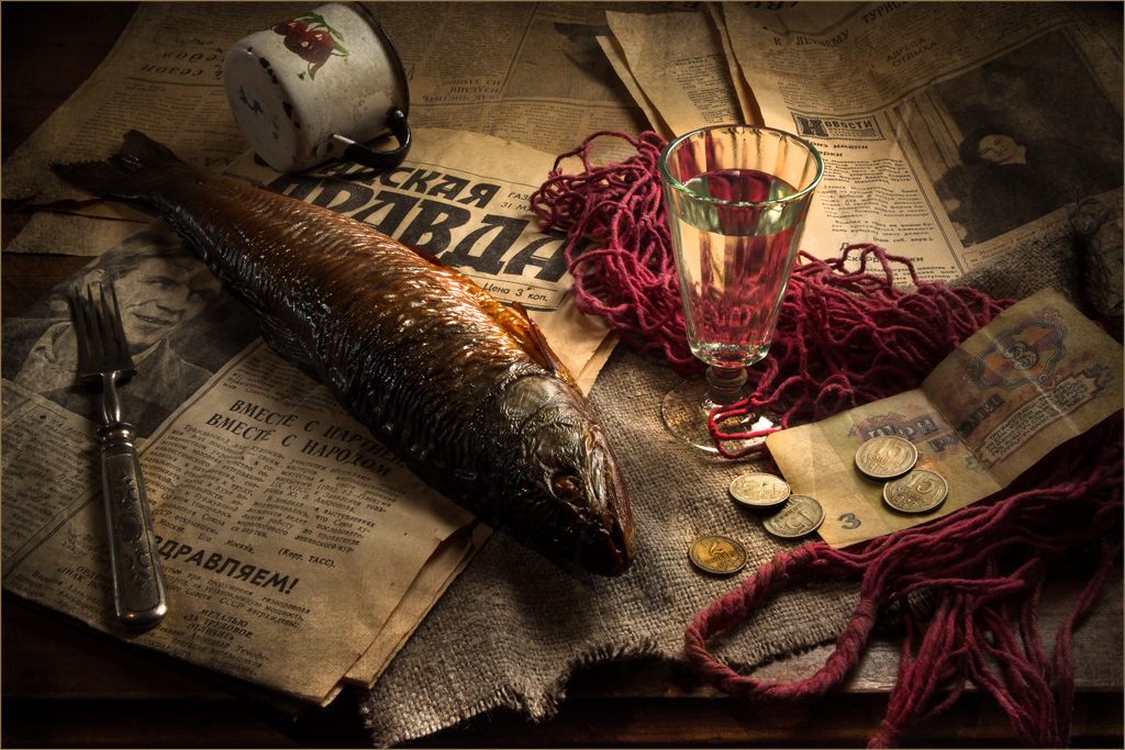 Про рыбу, адскую правду и 3р.62коп.