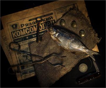 Постсоциалистическая рыба #2